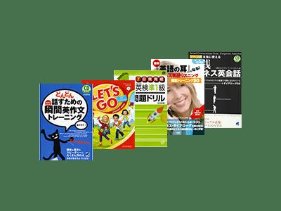 dmm_textbook